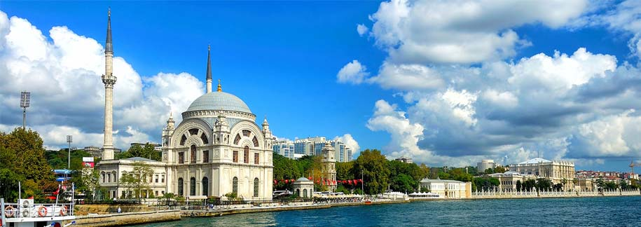 Day 1 : Ataturk - Istanbul City Hotels (Istanbul)