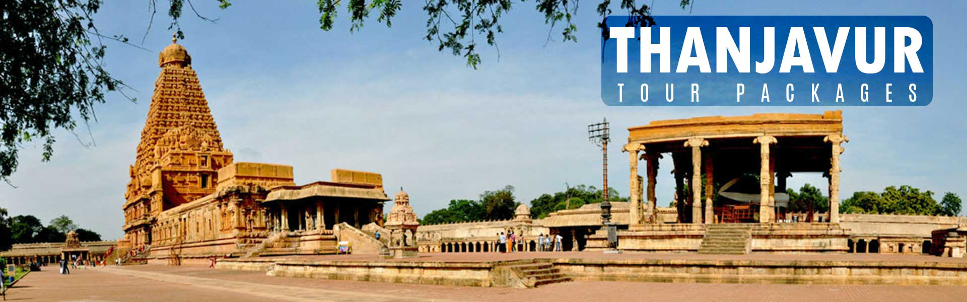thanjavur-tour-packages